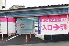 shop_hida02.jpg