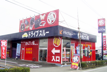 shop_minamitakae01.jpg