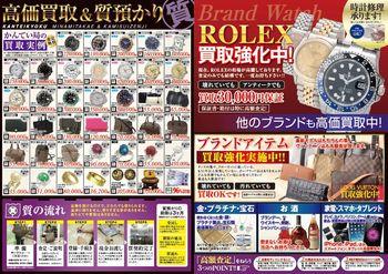 cjirashi2806202.jpg
