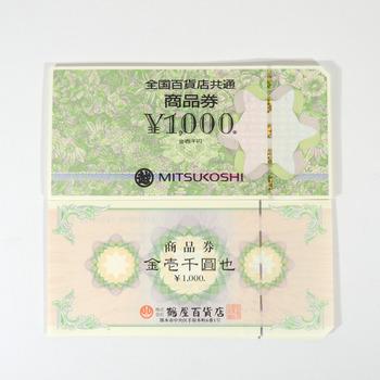 DSCN9503.JPG